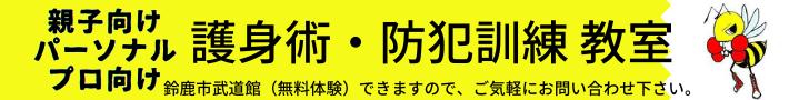 Web限定クーポンのコピーのコピーのコピー.png