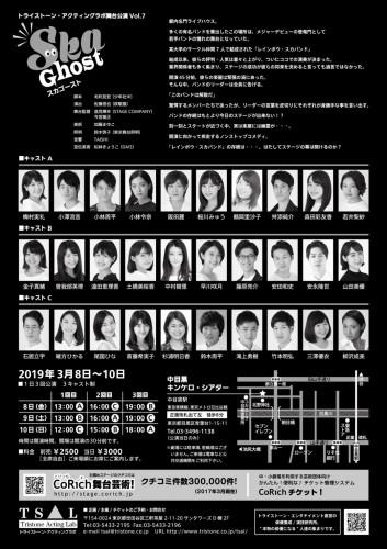 みゅう舞台.jpg