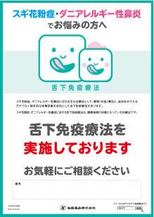 ic_poster_02.jpg
