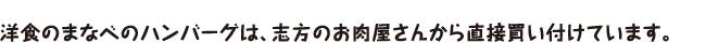 himitsu_title02.jpg