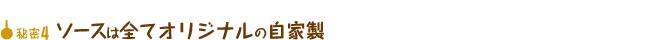 himitsu_title06.jpg