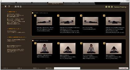 peek_a_body_img005.jpg
