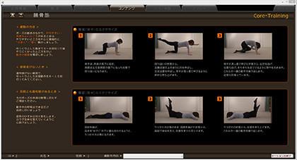 peek_a_body_img006.jpg