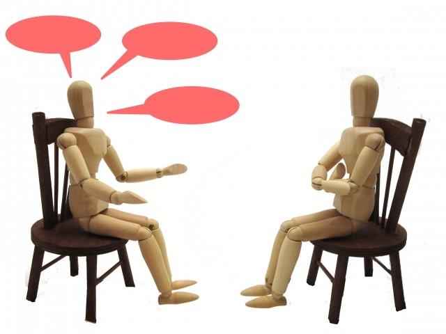 人に相談することで何が得られる?~鬱や対人関係の悩みは一人で抱え込まないで~