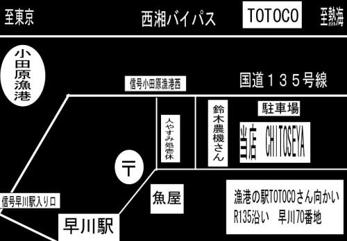 名刺地図完成 のコピー.png