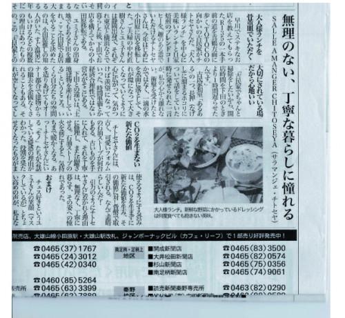 IMG_0003 のコピー.jpg