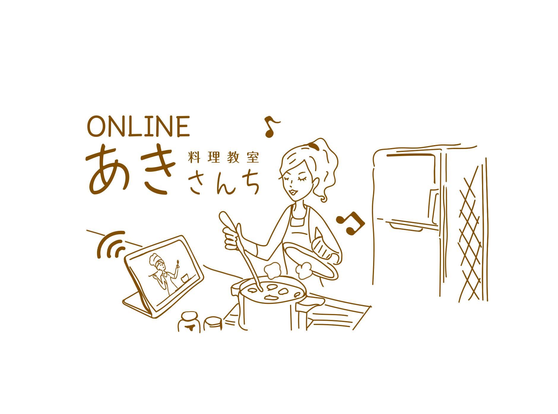 【オンライン開催】10:30 4月オンラインレッスン