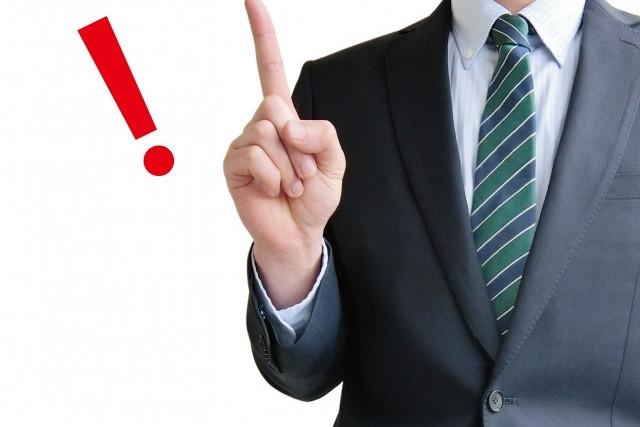 ディーゼルのオイル添加剤・DPFクリーナーもご用意~オイル販売代理店や運送会社の経営者様へ~