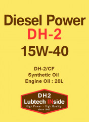 Diesel Power 15W-40 ペール.JPG
