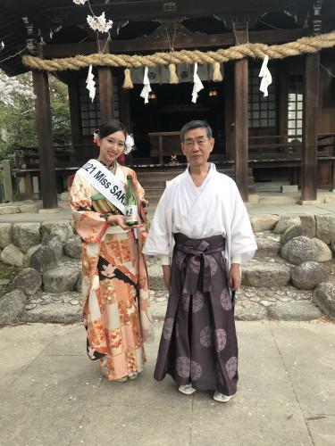 ミス日本酒愛知松崎さんと 一宮の魅力を伝える動画作成と、市長表敬訪問✨