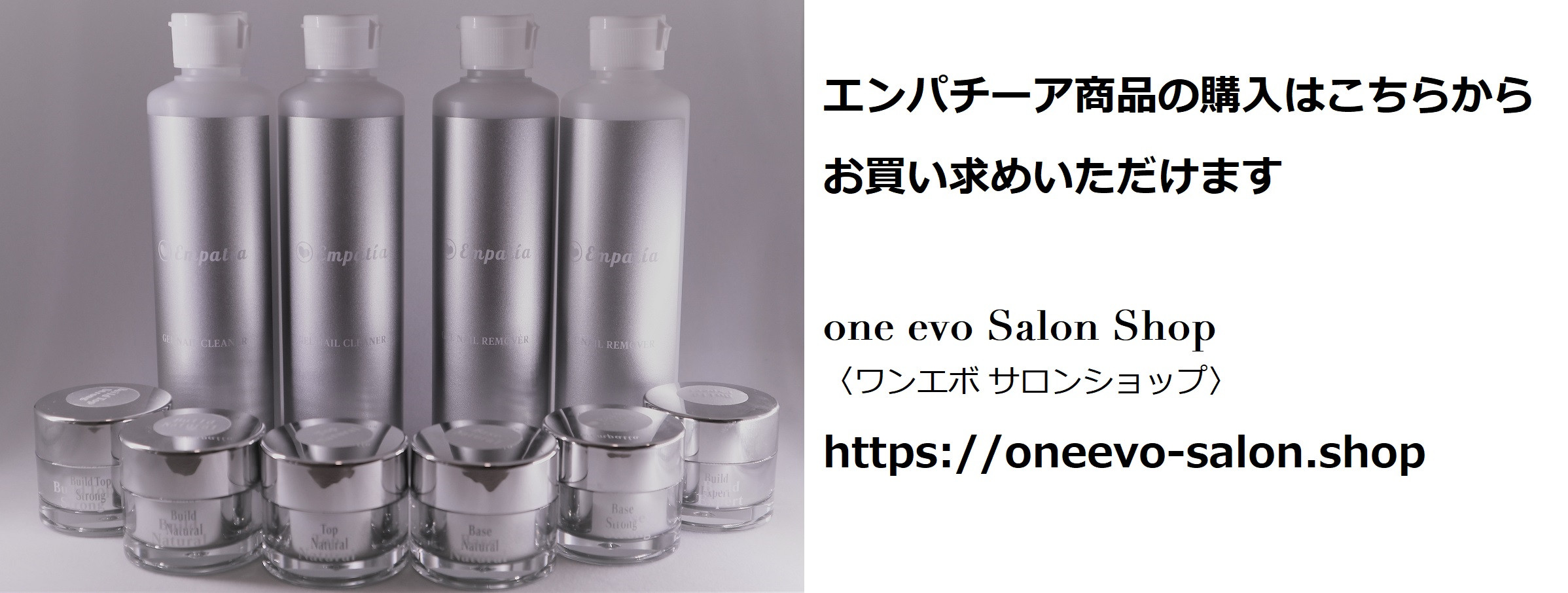 one evo Salon Shop