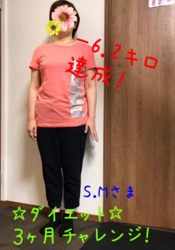 IMG_2236-20-06-19-10-38.JPG