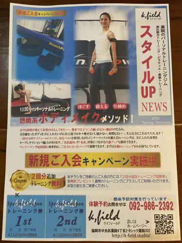 NEWS2021春.jpg