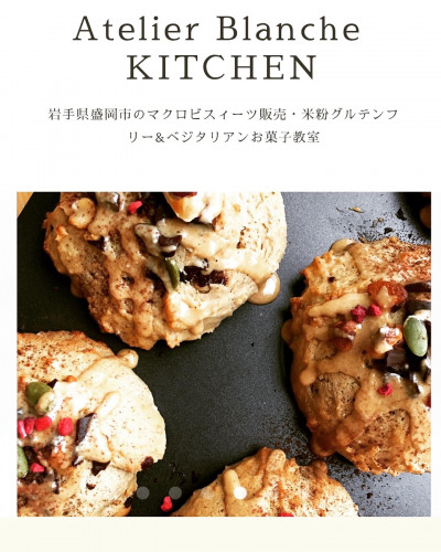 11月のvegan BOX開始!