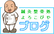 團ブログイラスト改hmd_l.png