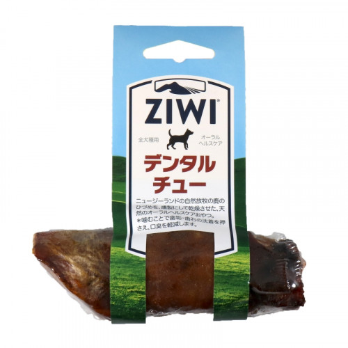 ZIWI_デンタルチュー3版_800px.jpg