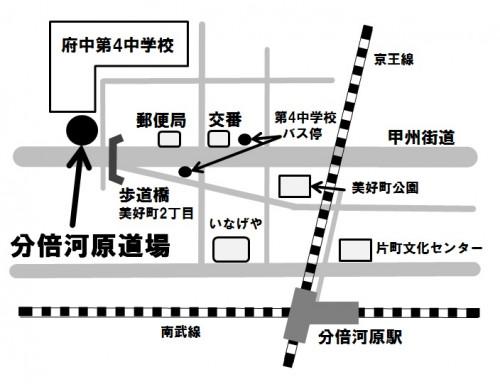 分倍河原チラシ地図.jpg