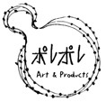 ポレポレART&PRODUCTS(10mm).jpg