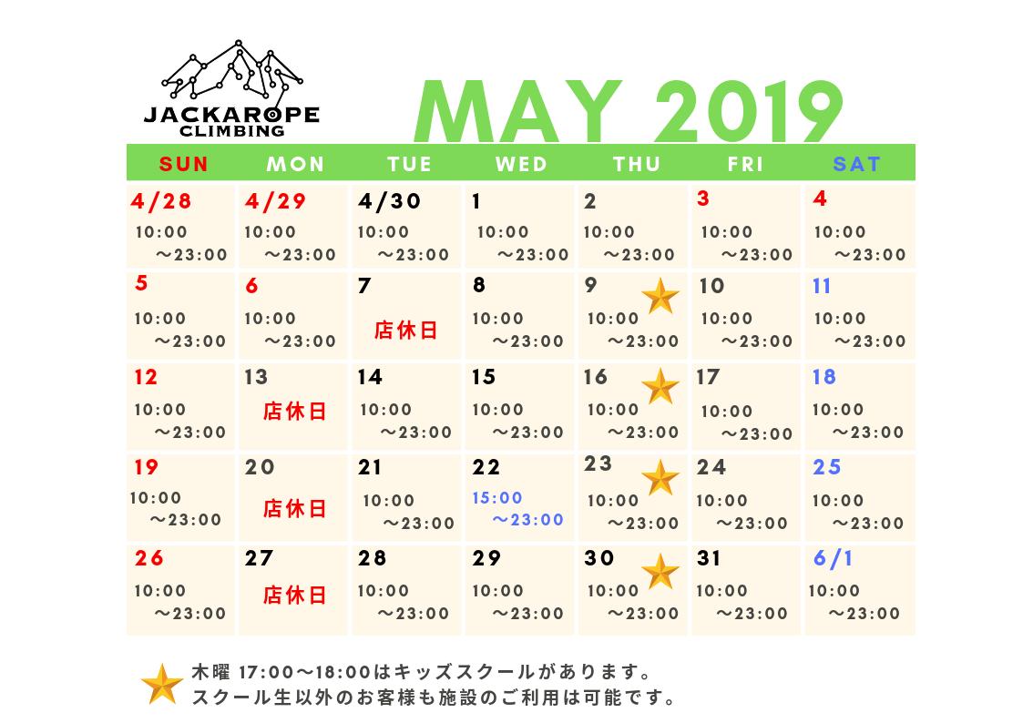 4月 2019のコピー-3.png