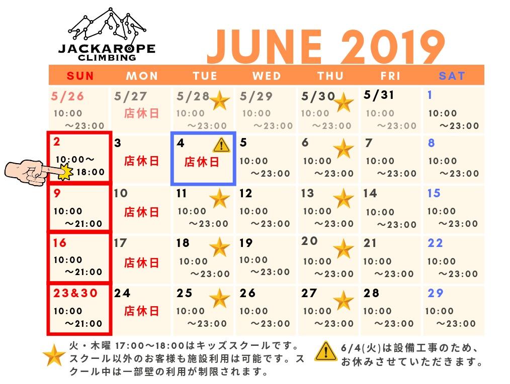 4月 2019のコピー-6.jpg