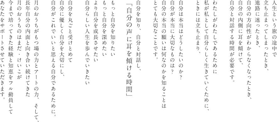 深く関わる文章.png