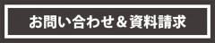 FCパンフレット_20190924_1-9.jpg