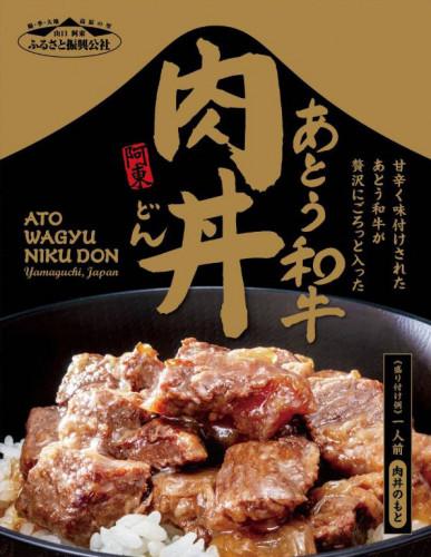 肉丼.jpg