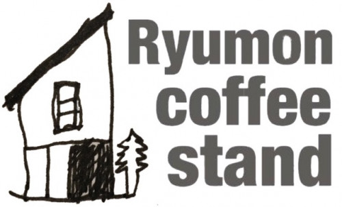 Ryumon coffee stand ホームページ