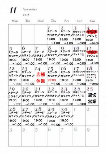 05F53A6B-AE26-4CD5-B649-384329BA83F4.jpeg
