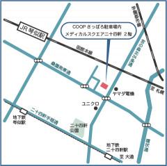 名刺地図2、PNG.png