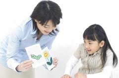 絵カードによる療育