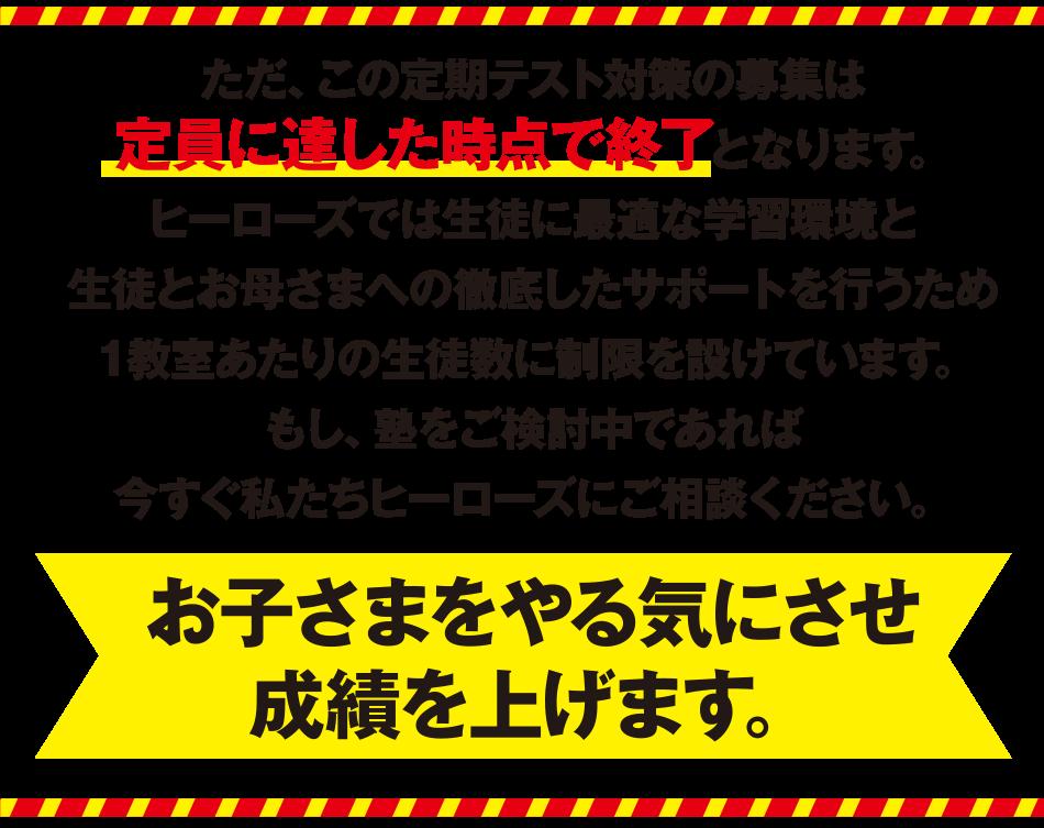 01675E7F-8482-4E5F-BA34-4C43F6C7E1BB.png