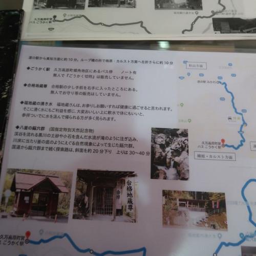 ごうかく周辺地図s.jpg