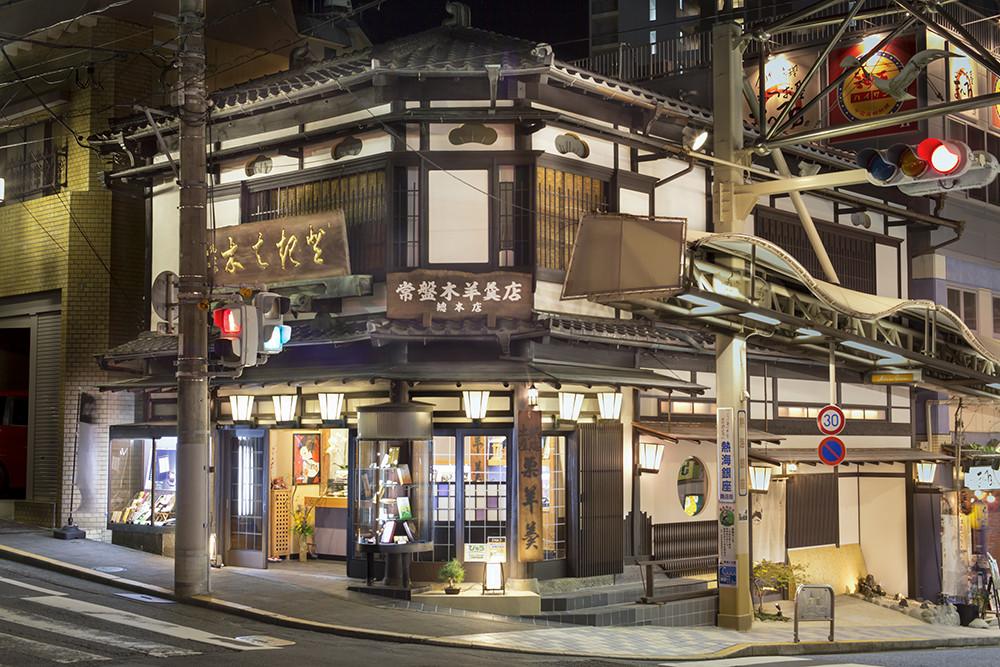 平成25年~総本店内にカフェを併設.jpg