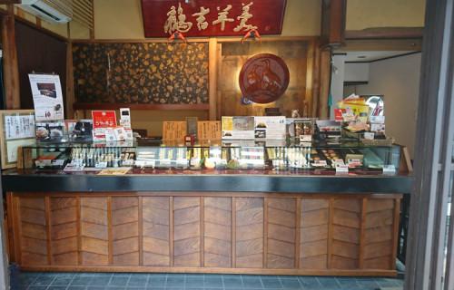 3 причины, по которым вы должны купить и привезти домой Цурукичи Ёкан, когда приедете в г. Атами