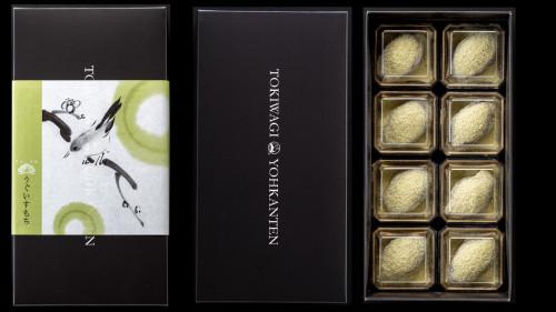 うぐいす餅(8個入)1箱