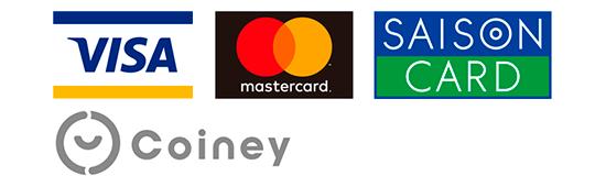 VISA/mastercard/SAISON CARD/Coiney
