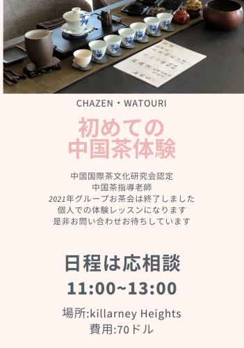 スクリーンショット 2021-02-27 11.10.11.png