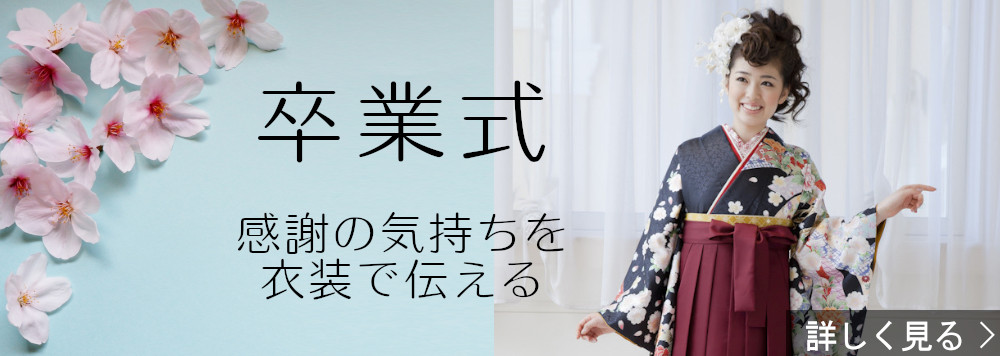 Sotugyou_Btn.jpg