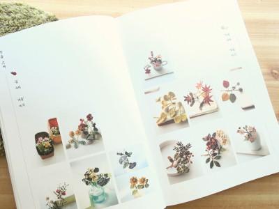 「野の花コサージュ」韓国語版・写真ページ.JPG