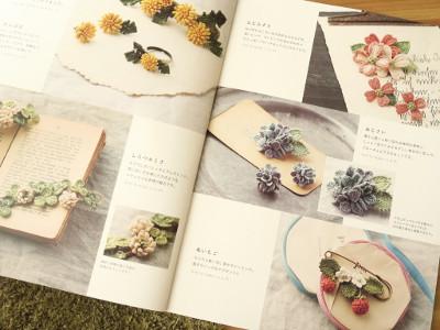 ハンドメイドカフェの本・中み.JPG