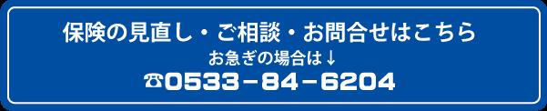 アセット 12250.png