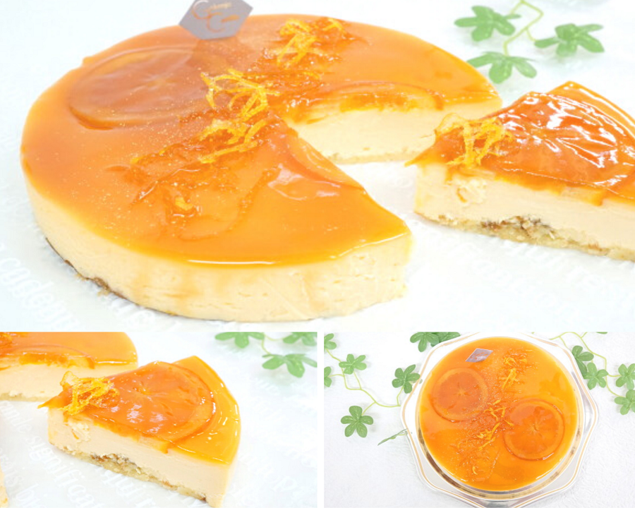 オレンジ商品.png