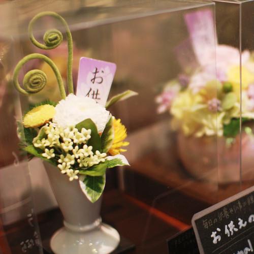 プリ供花.jpg