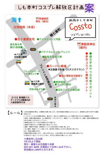 C53A2177-6A2C-425B-838F-3A28DCFE7994.jpeg