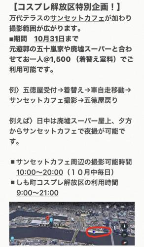 923EA40C-F6DA-4615-A6D1-296A62A15823.jpeg