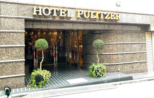 hotel_pulitzer.jpg