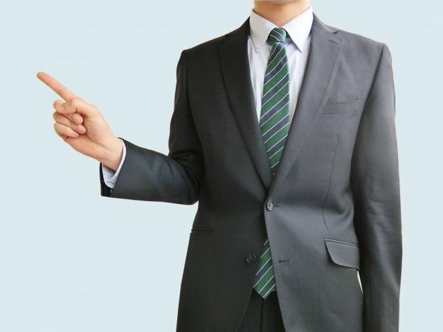 ポイントを指さすスーツ姿の人物