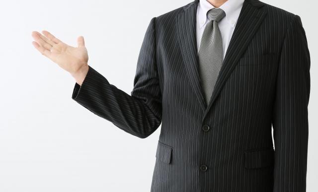 中小企業におけるコンサルタントの必要性