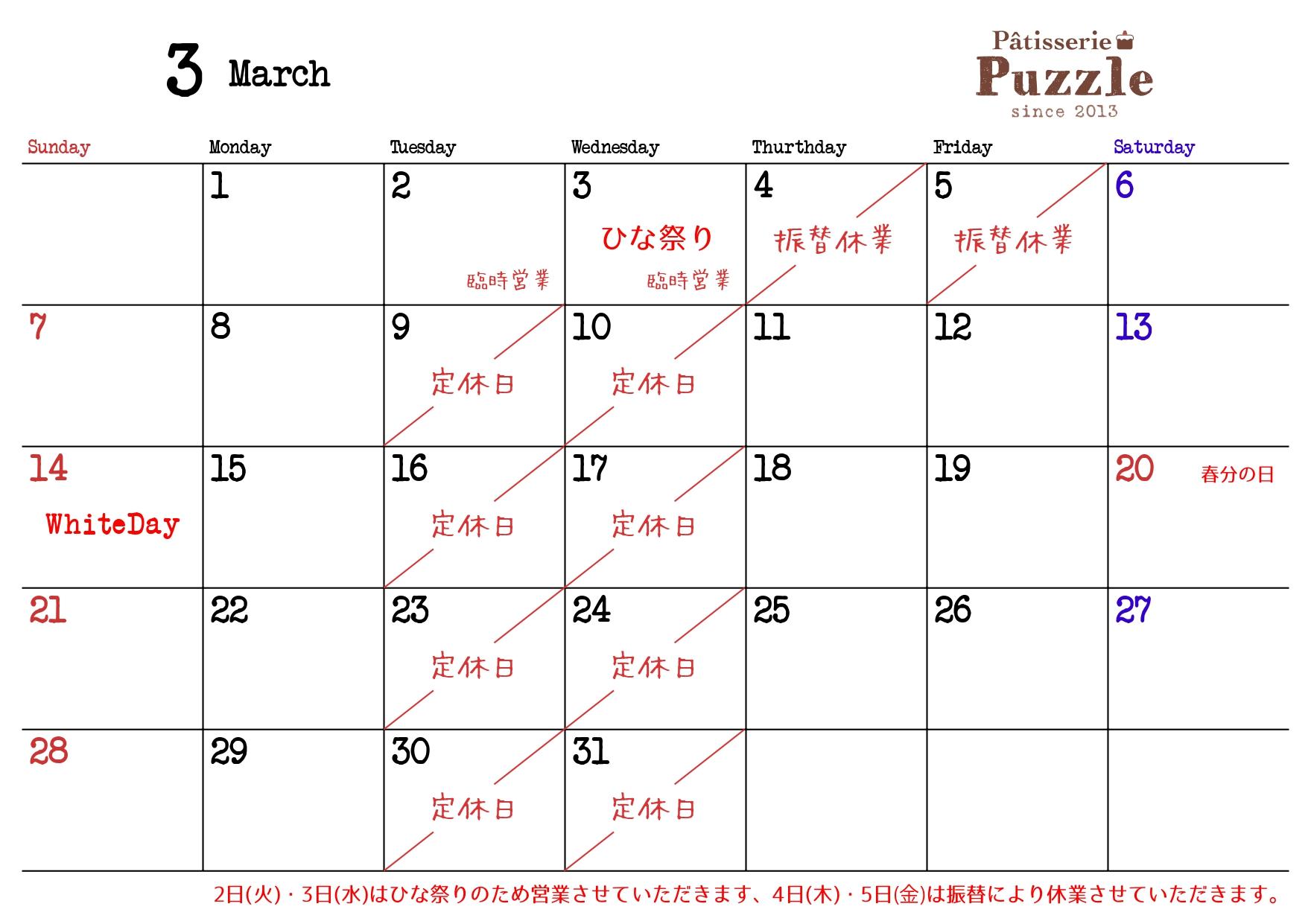 calendar2021.03_page-0001.jpg